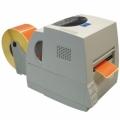 2000415 - Zewnętrzny pojemnik na papier w rolce, 200 mm (8 cali)